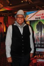 Dr. B.K Modi at Zee launches Buddha serial in J W Marriott in Mumbai on 2nd Sept 2013.JPG