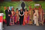 Kabir Bedi, Siddharth Vasudev, Nigaar Khan,  Dr. B.K Modi, Gungun  Uprari, Samir Dharmaadhikari, Amit Bhel at Zee launches Buddha serial in J W Marriott in Mumbai on 2nd Sept 2013.JPG