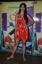 Pooja Hegde At The Special Screening Of Film Tumhari Sulu on 15th Nov 2017 (22)_5a0d635e6f737.JPG