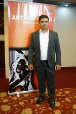 Rajesh Mohanty at the Announcement Of Film Antardhwani- Inner Voice on 23rd Aug 2017 (10)_599e7097a24ff.JPG