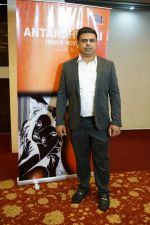 Rajesh Mohanty at the Announcement Of Film Antardhwani- Inner Voice on 23rd Aug 2017 (11)_599e70983c77c.JPG