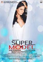 Supermodel Poster (3).jpg
