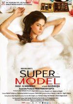 Supermodel Poster (4).jpg