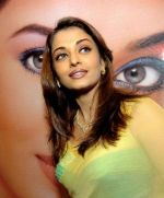 aishwarya_rai_events_13.jpg