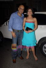 maheka mirpuri at Photographer Sumeet Chopra_s birthday bash in Oba on 20th March 2009 (2).JPG