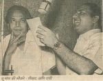 Rafi Sahab and Naushad Ali