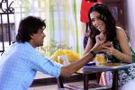 Amrita Rao, Nikhil Dwivedi in My Name is Anothony Gonsalves - 3.jpg