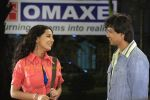Amrita Rao, Nikhil Dwivedi in My Name is Anothony Gonsalves - 4.jpg