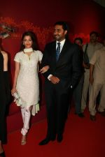 Aishwarya Rai, Abhishek Bachchan at the London Mayor Ken_s party.jpg
