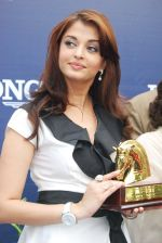 Aishwarya Rai launches Longines new sport watch collection (3).jpg