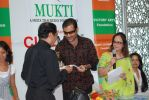 Smita Thackeray, Sudesh Bhonsle at Mukti Foundation event (1).jpg