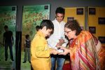 Darsheel Safary, Aamir Khan at the screening of Taare Zameen Par for Kids (1).jpg