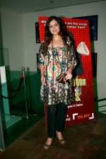 Dia Mirza at the launch of Sahara_s Bollywood Ka Boss (2).jpg