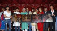 Sonu Nigan, A.R.Rehman, Javed Akhtar, Ashutish Gowtriker, Aishwarya Rai, Hrithik Roshan at the Jodhaa Akbar Music Launch (1).JPG