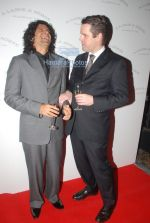 Farhan Akhtar_s bash for German watch Alange (28).JPG
