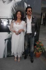 Shefali Shah, Anil Kapoor at Subhash Ghai_s birthday bash and music launch of film Black And White (98).JPG
