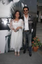 Shefali Shah, Anil Kapoor at Subhash Ghai_s birthday bash and music launch of film Black And White.JPG