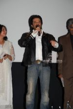 Shefali Shah, Anil Kapoor, Ashok Amritraj at Subhash Ghai_s birthday bash and music launch of film Black And White (14).JPG
