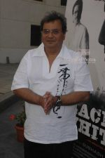 Subhash Ghai_s birthday bash and music launch of film Black And White (101).JPG