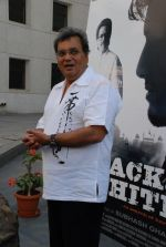 Subhash Ghai_s birthday bash and music launch of film Black And White (61).JPG