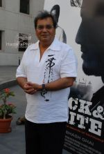 Subhash Ghai_s birthday bash and music launch of film Black And White.JPG