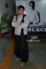 Sukhwinder at Subhash Ghai_s birthday bash and music launch of film Black And White (54).JPG