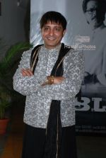 Sukhwinder at Subhash Ghai_s birthday bash and music launch of film Black And White (55).JPG