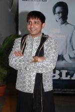 Sukhwinder at Subhash Ghai_s birthday bash and music launch of film Black And White (57).JPG