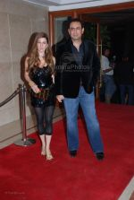 Bollyood A listers at DJ Aqeels new club Bling launch in Hotel Leela on Jan 27 2008 (101).jpg
