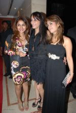 Bollyood A listers at DJ Aqeels new club Bling launch in Hotel Leela on Jan 27 2008 (106).jpg