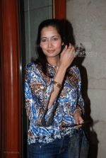 Shruti Sharma at Bollyood A listers at DJ Aqeels new club Bling launch in Hotel Leela on Jan 27 2008 (161).jpg