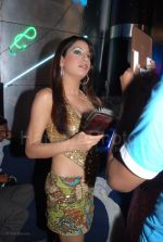 Laila Rouass On location of Film Shoot on Sight in Juhu Hotel on Jan 28, 2008 (2).jpg