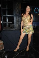 Laila Rouass On location of Film Shoot on Sight in Juhu Hotel on Jan 28, 2008 (4).jpg