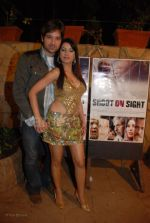 Laila Rouass On location of Film Shoot on Sight in Juhu Hotel on Jan 28, 2008 (53).jpg