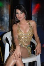 Laila Rouass On location of Film Shoot on Sight in Juhu Hotel on Jan 28, 2008 (21).jpg