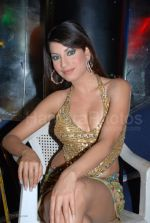 Laila Rouass On location of Film Shoot on Sight in Juhu Hotel on Jan 28, 2008 (28).jpg