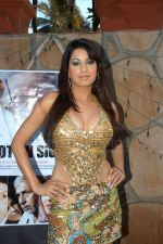 Laila Rouass On location of Film Shoot on Sight in Juhu Hotel on Jan 28, 2008 (55).jpg