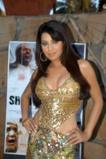 Laila Rouass On location of Film Shoot on Sight in Juhu Hotel on Jan 28, 2008 (56).jpg
