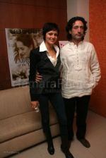 Yana Gupta, Rajan Khosa at the Private Preview of Rajan Khosas Dance of the Wind (34).jpg