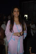 Krishika Lulla at Toonpur Ka Superhero, Indias First 3D and Live Action animation film Launched (17).jpg