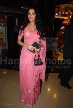 Nadana Sen at the premiere of Dance of the Winds in PVR Juhu on Jan 30th 2008 (36).jpg