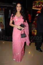 Nadana Sen at the premiere of Dance of the Winds in PVR Juhu on Jan 30th 2008 (37).jpg
