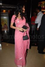 Nadana Sen at the premiere of Dance of the Winds in PVR Juhu on Jan 30th 2008 (38).jpg