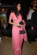 Nadana Sen at the premiere of Dance of the Winds in PVR Juhu on Jan 30th 2008 (39).jpg