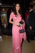 Nadana Sen at the premiere of Dance of the Winds in PVR Juhu on Jan 30th 2008 (40).jpg