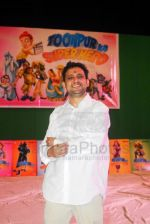 Sunil Lulla at Toonpur Ka Superhero, Indias First 3D and Live Action animation film Launched (63).jpg