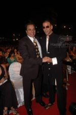 Akshaye Kumar with Dharmendra at the MAX Stardust Awards 2008 on 27th Jan 2008 (69)~0.jpg