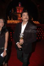 Anil Kapoor at the MAX Stardust Awards 2008 on 27th Jan 2008 (75).jpg