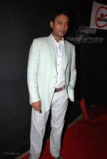 Irfan at the MAX Stardust Awards 2008 on 27th Jan 2008 (41).jpg