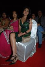 MAX Stardust Awards 2008 on 27th Jan 2008 (45).jpg